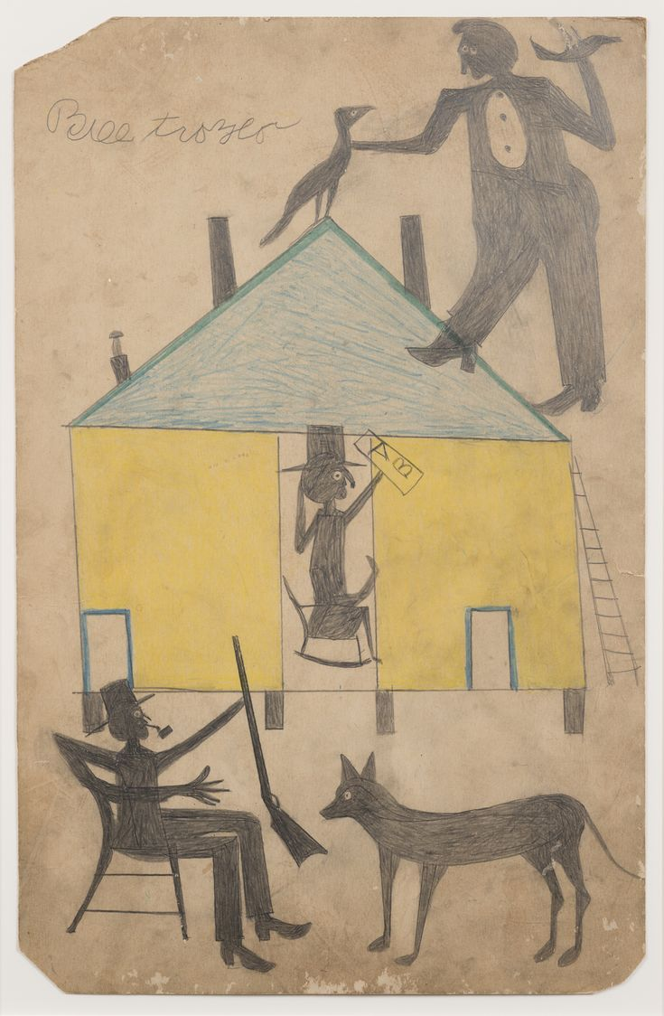 Smithsonian Acquires Six Bill Traylor Masterpieces