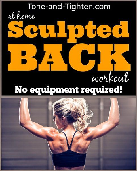 Best At-Home Back Workout – No Equipment Required!