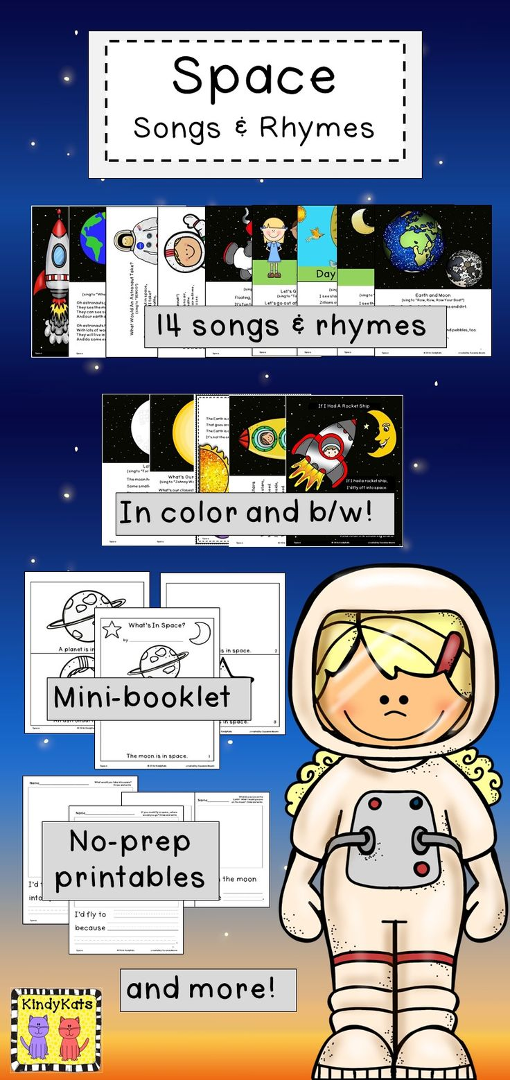Color crew printables - Blast Off In To Learning About Space With These Adorable Songs And Rhymes As Well