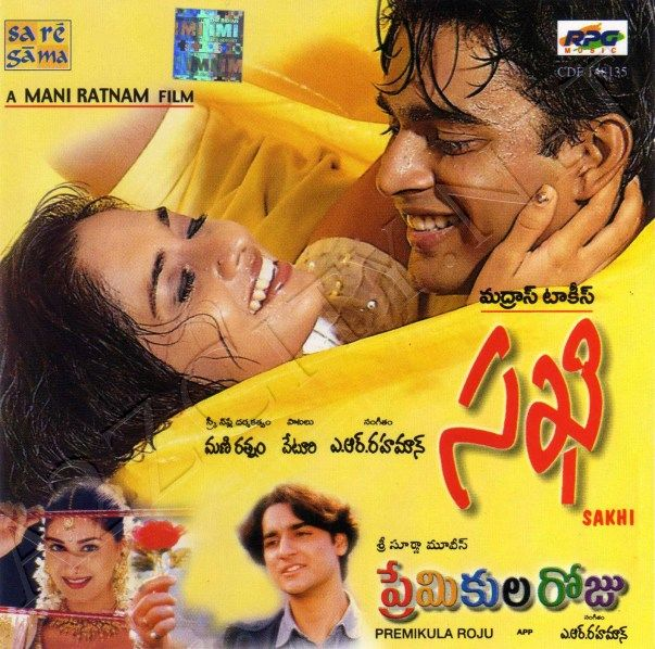 Sakhi 2000 Flac Songs Carnival Face Paint Mani Ratnam