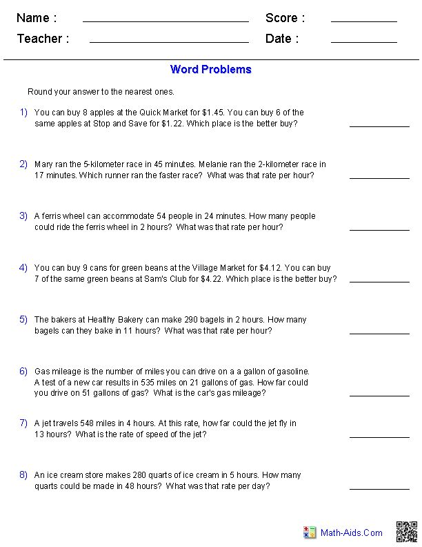 Ratios amd Rate Word Problems Worksheets