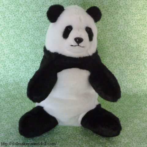 Sitting Panda. His body is a pouch.