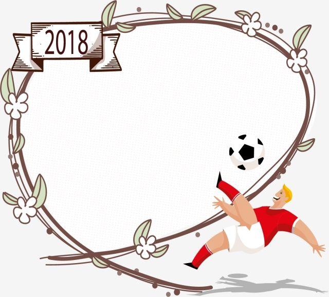 2018 روسيا كأس العالم إطار كأس العالم كرة القدم لوازم مباراة لكرة Png والمتجهات للتحميل مجانا Russia World Cup World World Cup