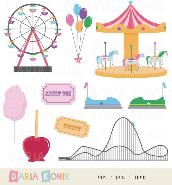Funfair Clip Art Set- carnival clip art, rollercoaster, carousel, ferris wheel, cotton candy, balloons, eps, png, jpeg, instant download