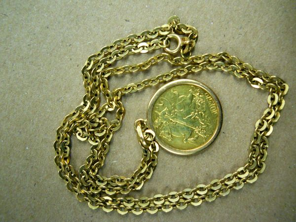Recognize this necklace? If you can prove this item belongs to you, please contact EPSPinterest@edmontonpolice.ca with specific details that identify the item, as well as any form of proof that it belongs to you. Only individuals providing specific information will be contacted.