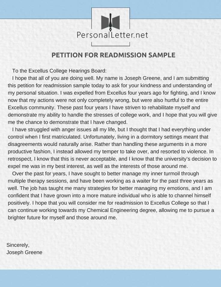 Follow this link to write petition for readmission on