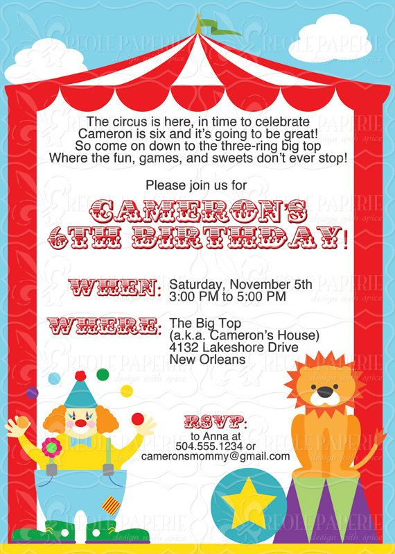 299 best Circus Theme Birthday Party images on Pinterest Baby - circus party invitation