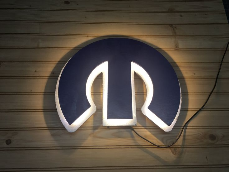 Mopar LED Sign, Mopar, Mopar Sign, Dodge, Gift for Him, Vintage, Wall Art, Birthday Gift, Present, Automotive sign, car art, Classic car art