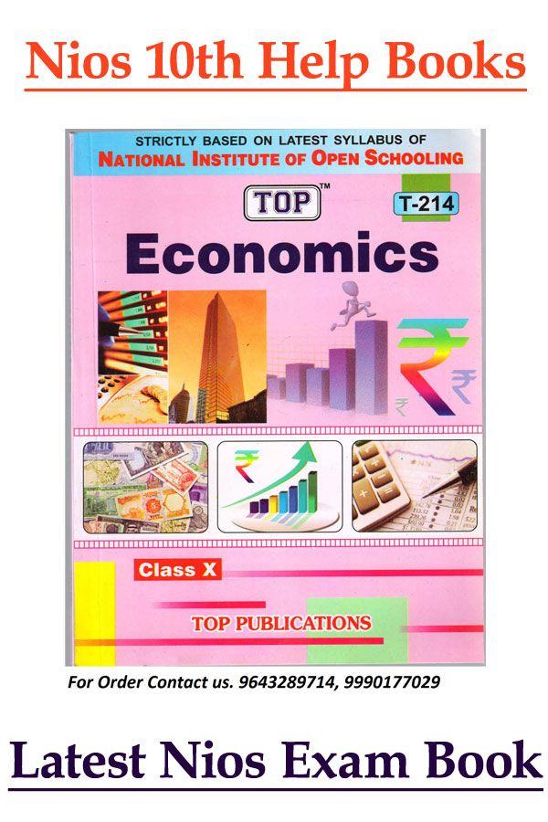 Nios Exam Help Books Nios Class 10th Economics 214 Book Guide Book Economics Books