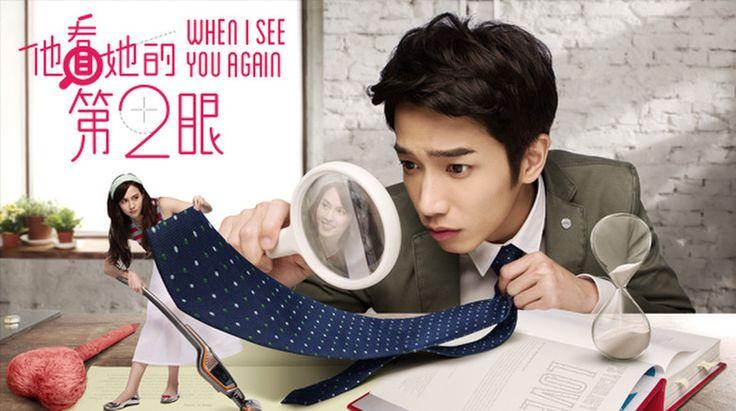 When I See You Again/ taiwanese drama/ viki