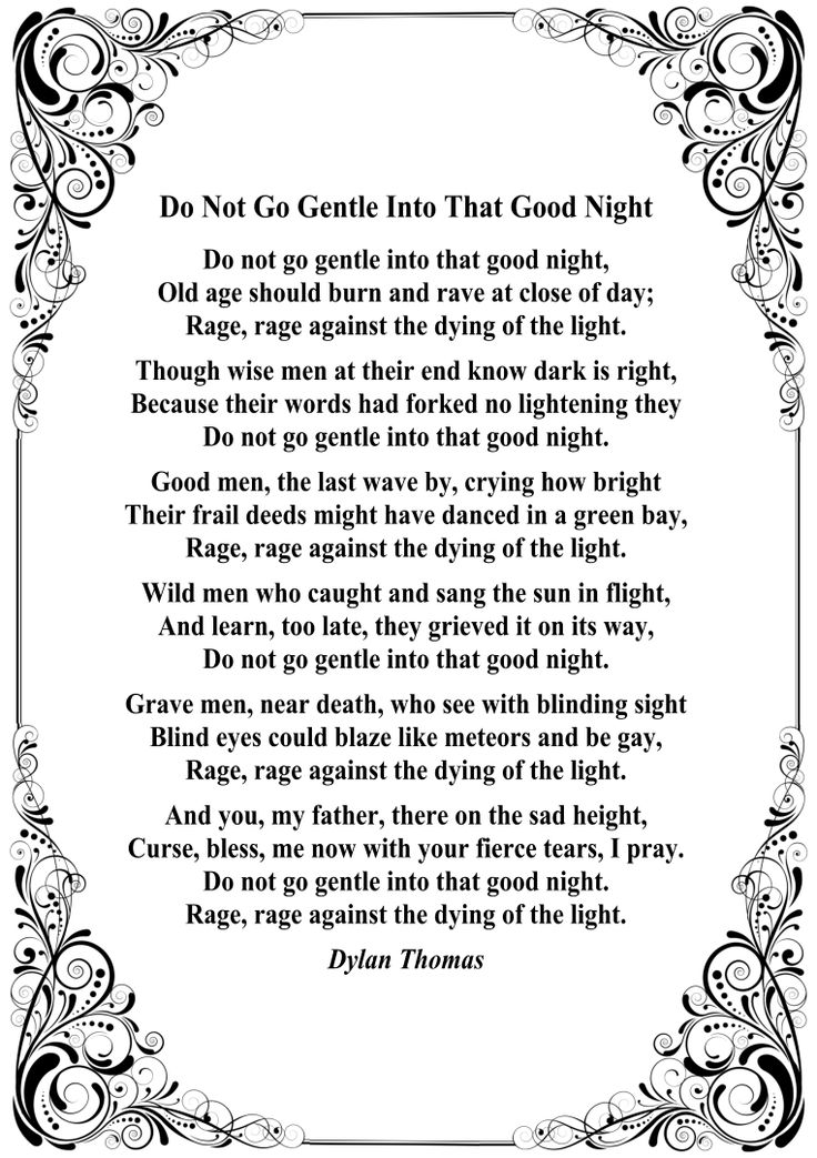 a literary analysis of do not go gentle into that good night by dylan thomas Posts about do not go gentle into that good night written a short analysis of dylan thomas's 'do not go gentle interesting literature is a participant.