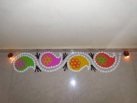 Corful Border Rangoli Design (NEW) - YouTube