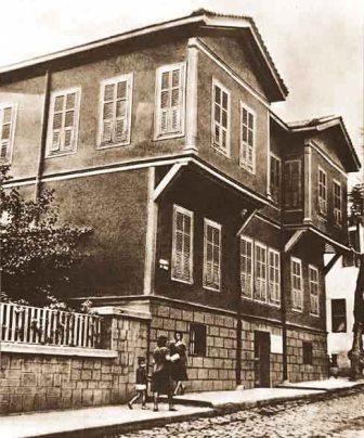 Atatürk's Home