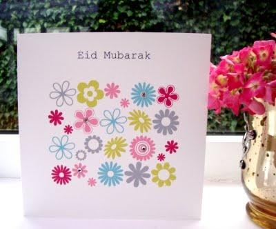 Eid Card by Sabah Designs