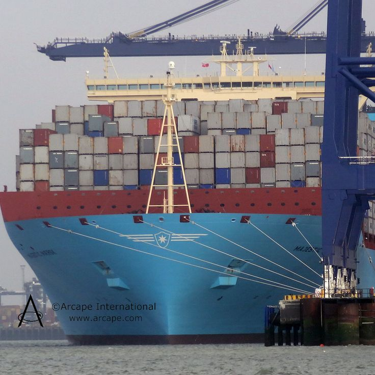 In October 2013, the Majestic Maersk, the world's largest container ship arrived at the Port of Felixstowe on its maiden voyage.  The ship no longer holds this title.  Maersk Triple E class ship is 399 metres long and has the container capacity of 18,270 TEU.