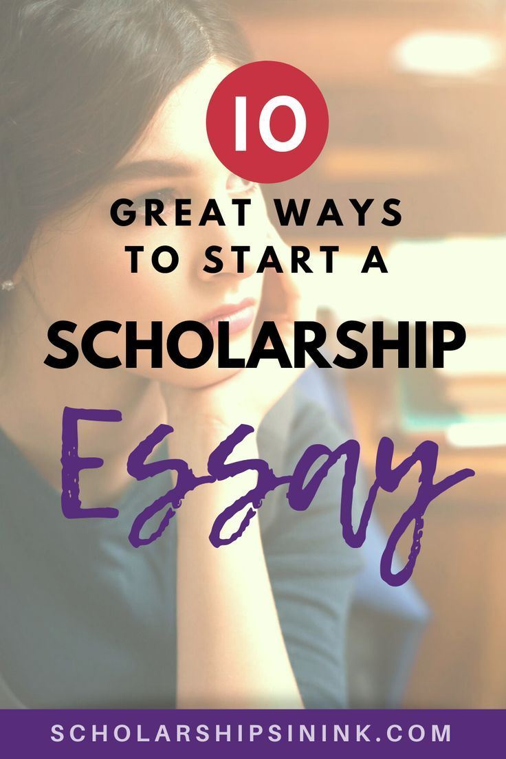 How to start your scholarship essay scholarships in ink