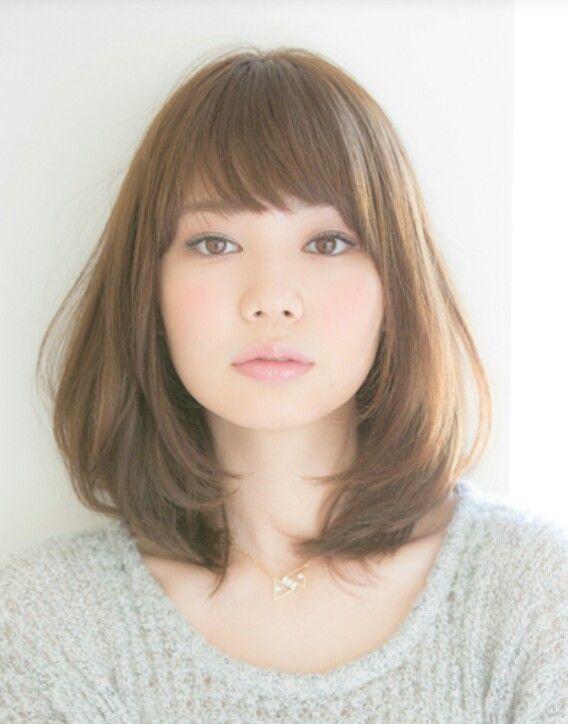 Best 25 Japanese  Haircut  ideas on Pinterest Japanese