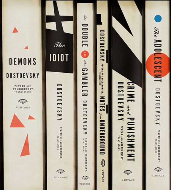 Not a Dostoyevsky fan, but am a fan of the book cover art