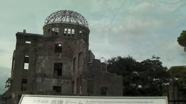 Hiroshima Peace Memorial, commonly called the Atomic Bomb Dome or A-Bomb Dome (原爆ドーム), in Hiroshima, Japan, is part of the Hiroshima Peace Memorial Park and was designated a UNESCO World Heritage Site in 1996. The building serves as a memorial to the people who were killed in the atomic bombing of Hiroshima on August 6, 1945. Over 70,000 people were killed instantly, and another 70,000 suffered fatal injuries from the radiation. - Wikipedia
