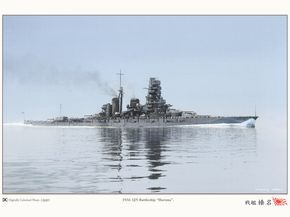 Haruna battleship of the Imperial Japanese Navy