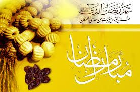 Eid Wishes Quotes wallpapers in Urdu http://www.festwiki.com/eid-best-wishes-quotes.html/