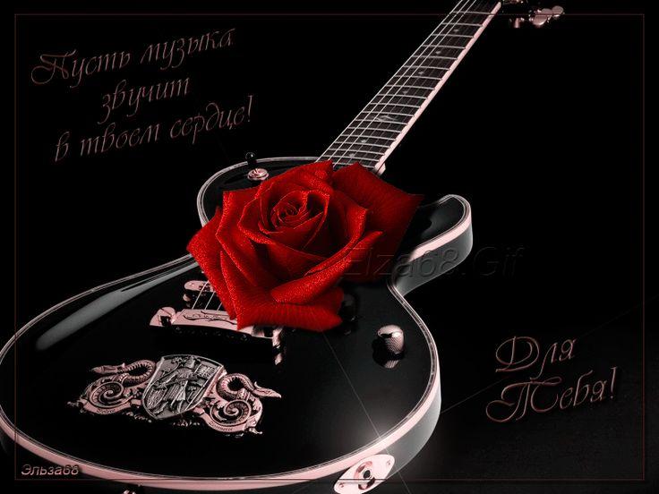 Арт, красивая песня открытки