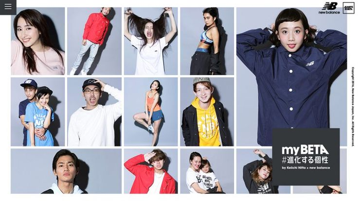 #DOTD #MYBETA by new balance by IN FOCUS lnc. #Japan #Website