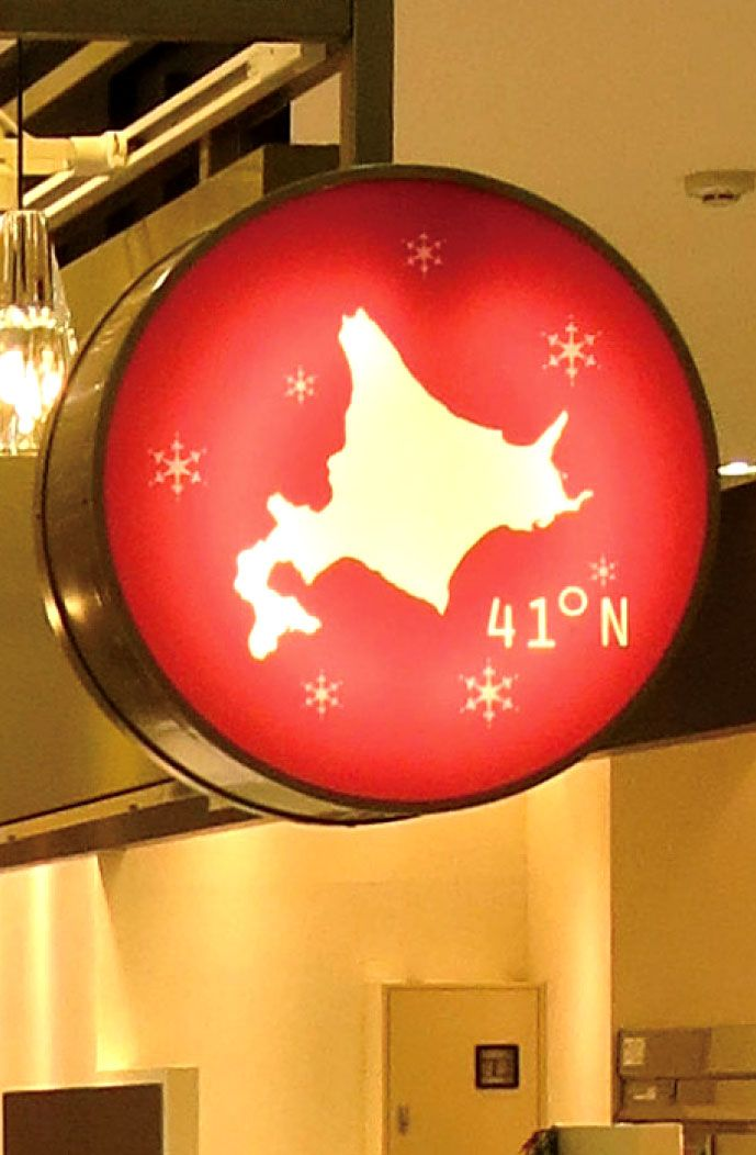 ミルキッシモ 静岡パルコ店