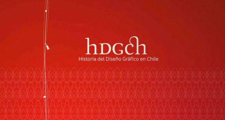diseño hecho en Chile
