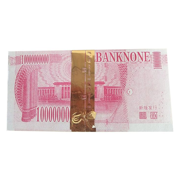 The and Hell Bank Notes for Funerals ZeeStar 300 Pcs Chinese Joss Paper Money