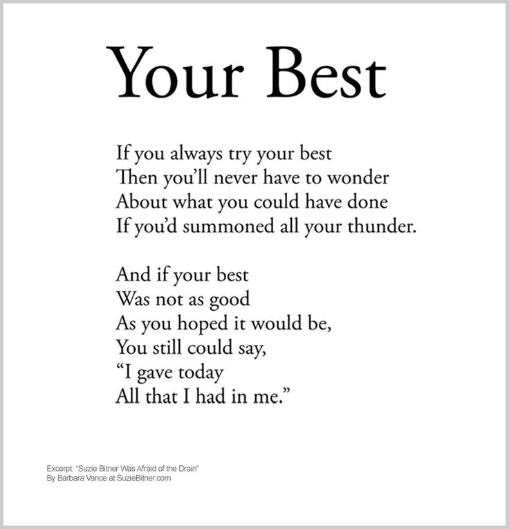 Motivational Children's Poem. Great for assembly, classroom and school activities about 'doing your best' #inspiration