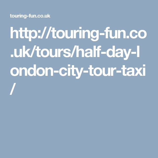 http://touring-fun.co.uk/tours/half-day-london-city-tour-taxi/
