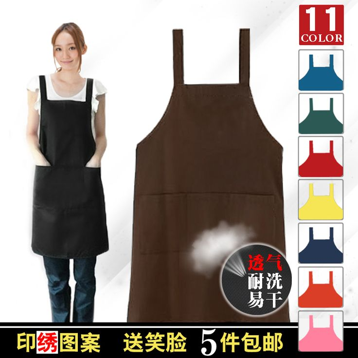 Modo coreano cafe cameriere grembiule da cucina uomini e donne abiti da lavoro moda grembiule pulizia della casa antivegetativa avental de cozinha(China (Mainland))