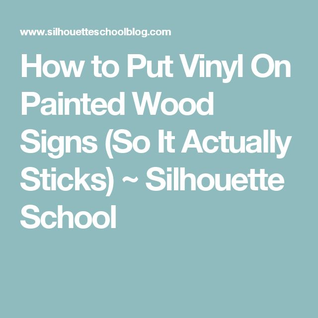 Unique Vinyl Signs Ideas On Pinterest Diy Wood Signs - Vinyl cup brush