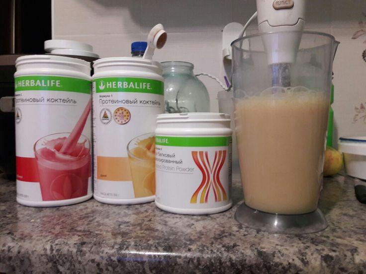 Готовлю завтрак. Вкусный, полезный и питательный! Витамины, минералы и главное белок растительный.