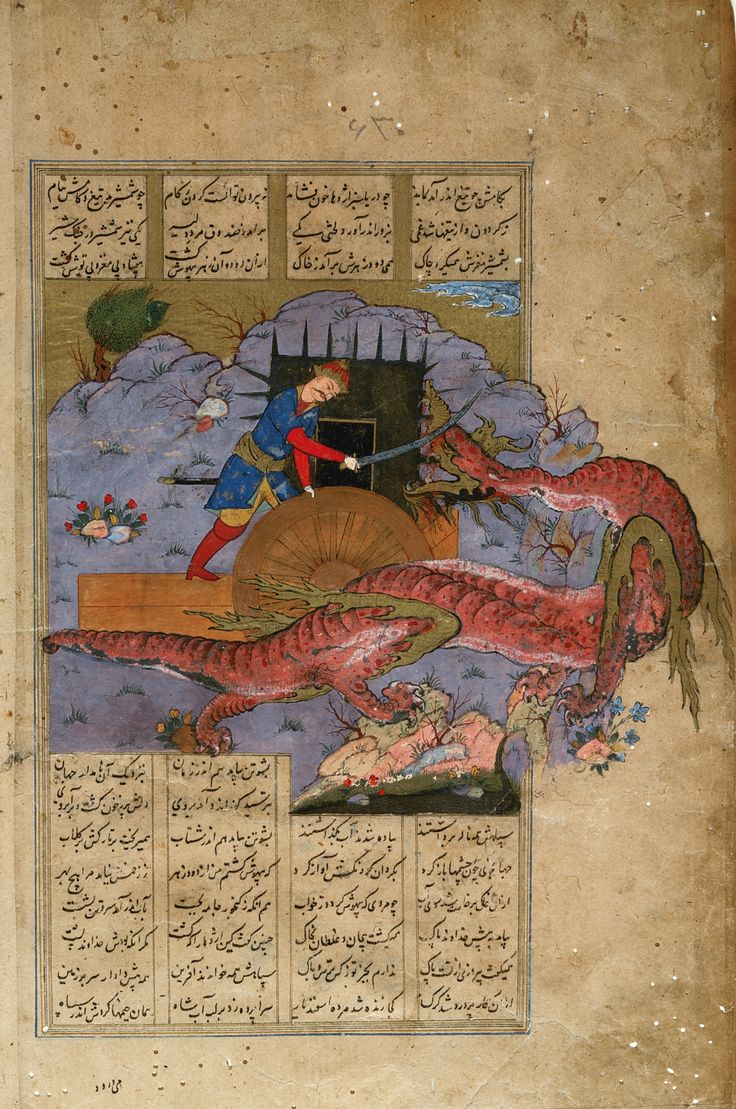 AN ILLUSTRATED AND ILLUMINATED LEAF FROM A MANUSCRIPT OF FIRDAUSI'S SHAHNAMEH: ISFANDYAR KILLS THE DRAGON, PERSIA, SAFAVID, 16TH CENTURY gouache heightened with gold on paper, 4 columns of text in black nasta'liq script, reverse with 21 lines of text written horizontally and diagonally, with a heading in red painting: 13.3 by 17.5cm. max. leaf: 29.6 by 19.3cm. Sotheby's