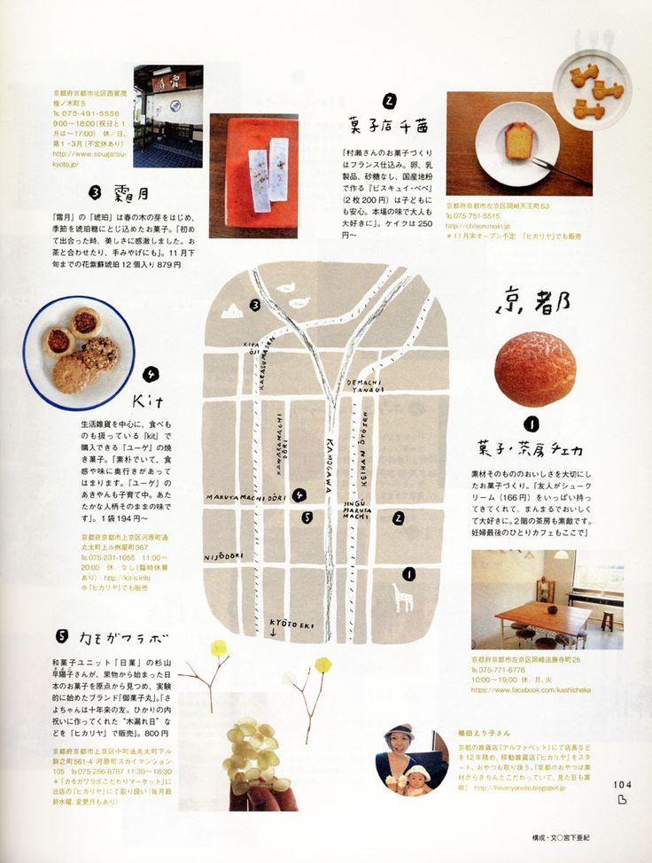 news20141205d.jpg (900×1192)
