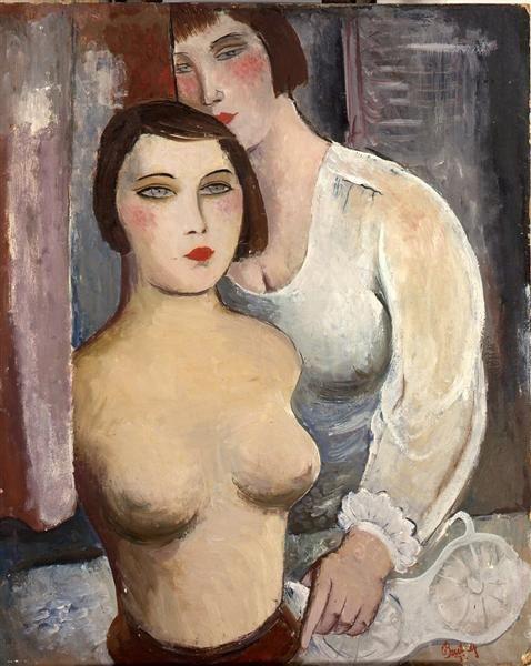 Johannes Beutner, Schaufensterpuppe (1932, Galerie Neue Meister, Dresden)