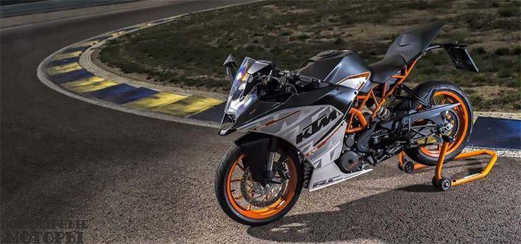 KTM RC390 2015 Новый KTM RC390 очень сложно с чем-то сравнивать. Да, есть другие спортивные мотоциклы с объёмом двигателя меньше 500 «кубиков», но ни один из них не может по...