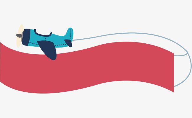 Aircraft Banner Plane Cartoon Box Airplane Banner