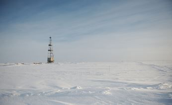 Gazprom and Novatek to investigate the possibility of creating a joint venture for producing LNG on Yamal - Business: Arctic-Info