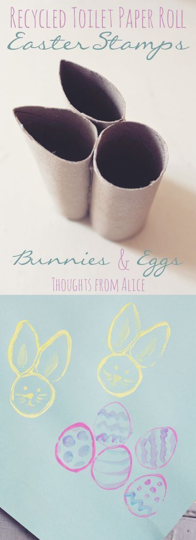 Recycled Toilet Paper Roll Easter Bunny and Egg Stamps {Kid's Craft}