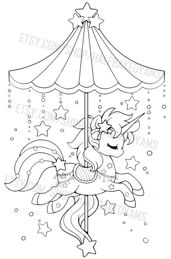Hey, I found this really awesome Etsy listing at https://www.etsy.com/ca/listing/242166964/celestial-carousel-shooting-star-pegasus