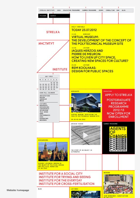 Strelka Identity – Designed by OK:RM - Design Museum's Shortlist for Designs of the Year 2013