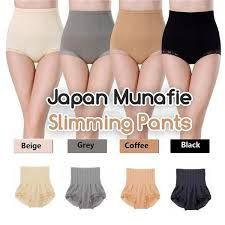 Hi-waist design with elastic fabric offers firmly stomach and waist control, allows you always in perfect curve. It is eamless, breathable, soft, smooth, lightweight and invisible. Get one here! https://lingerieprivate.com/product/new-janpan-panties-munafie-high-waist-womens-panties-beauty-care-control-body-slimming-belly-insexy-briefs-women-underwear/ #underwear #japan #bodyslimming
