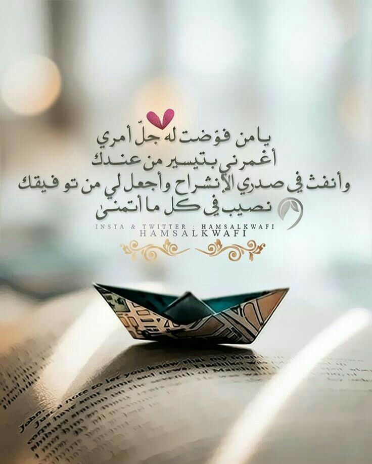 Pin By Haifa Shehab On Islamic Pictures Islamic Pictures Place Card Holders Mobile Phone Cases