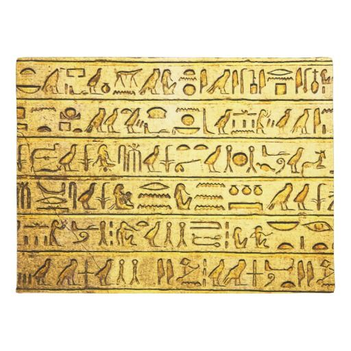 Ancient Egyptian Hieroglyphs Yellow Door Mat. Available in red, purple, green, and blue, too!