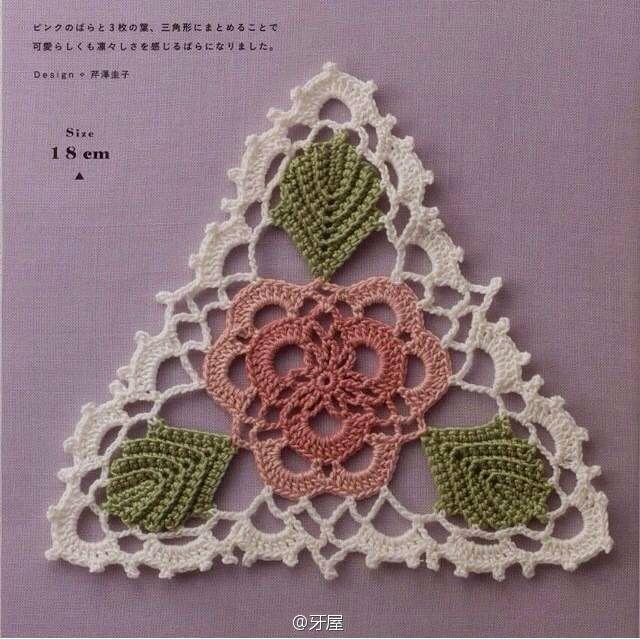 Minha Casinha Rosa: Flor em crochê - triângular.