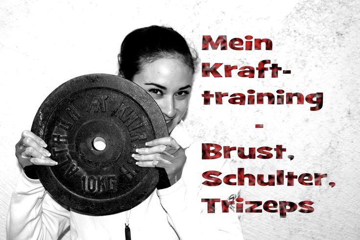 Workout 3er Split #1 Brust, Trizeps für Frauen / Trainingsplan Fitnessst...