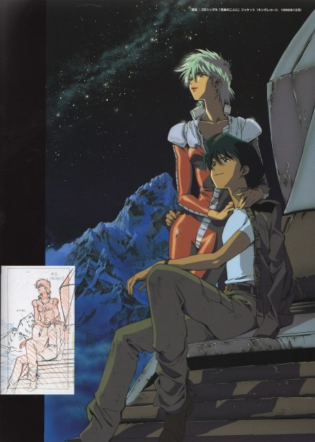 Aina Saharin y Shiro Amada (Gundam: The 08th MS Team)